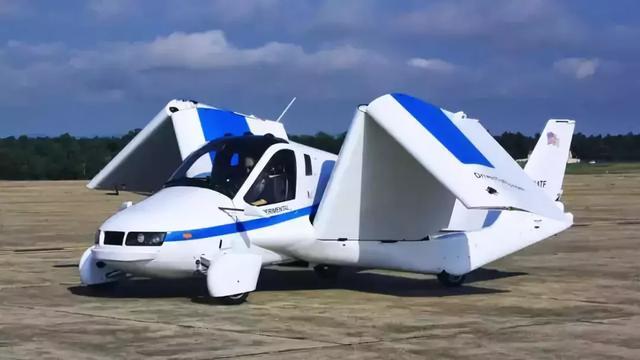 Terrafugia飞行汽车公司