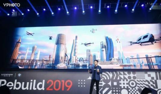未来的3D城市交通