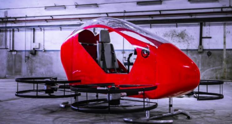 马来西亚飞行汽车