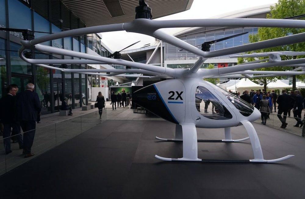 2X飞行汽车