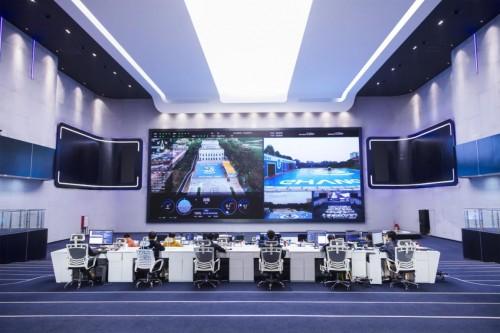 亿航智能指挥调度中心