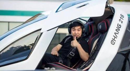 亿航无人机 - 胡华智