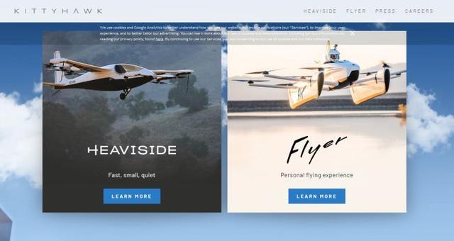 腾讯投资6亿元、谷歌创始人追捧,飞行汽车会是下一代出行风口?