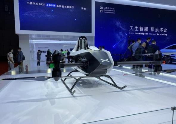 小鹏第五代飞行汽车即将发布