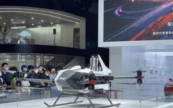 小鹏第五代飞行器旅航者 X2